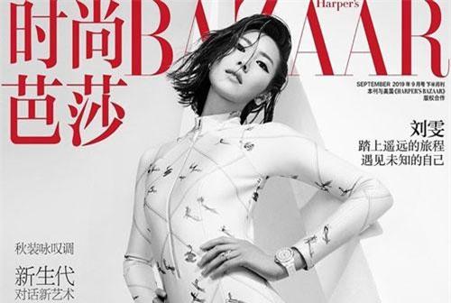 Liu Wen (Lưu Văn) vừa xuất hiện trên trang bìa tạp chí Harper's Bazaar số tháng 9.