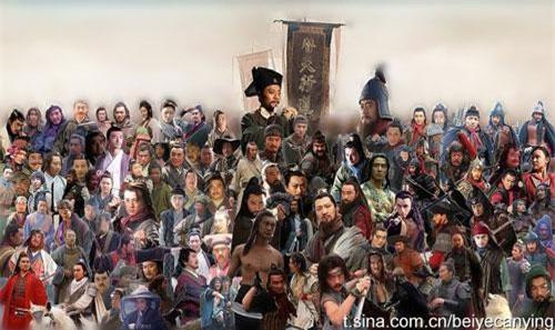 Cố Đại Tẩu là 1 trong 108 vị anh hùng Lương Sơn.