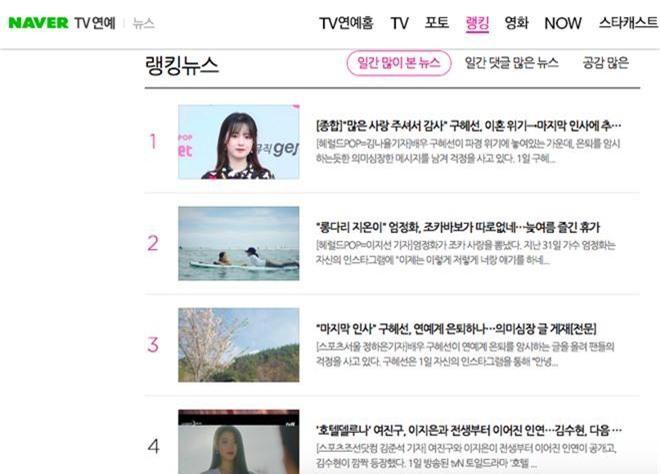 NÓNG: Goo Hye Sun tuyên bố giải nghệ giữa lùm xùm ly hôn với Ahn Jae Hyun, cả xứ Hàn đang tán loạn? - Ảnh 5.