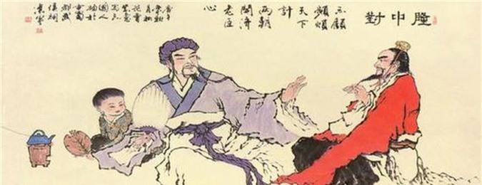 He lo mau thuan dong troi giua Luu Bi va Gia Cat Luong-Hinh-9