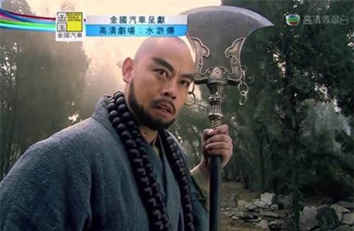 Lỗ Trí Thâm là nhân vật anh hùng được nhiều khán giả mến mộ trong tác phẩm điện ảnh Thủy Hử.