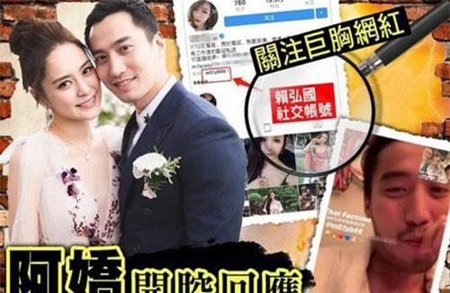Cuộc sống hôn nhân của Chung Hân Đồng tiếp tục có sự xáo trộn bởi chồng với scandal lăng nhăng