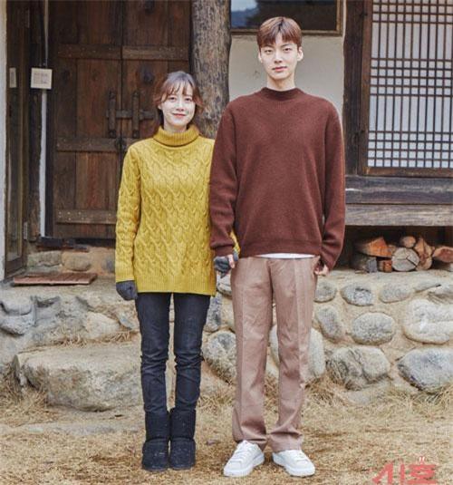 Goo Hye Sun, Ahn Jae Hyun