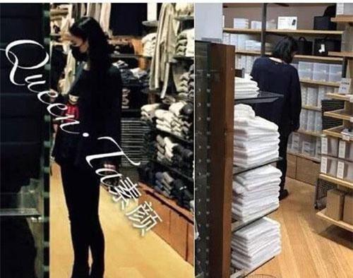 Vương Phi đi mua sắm một mình, cô ăn mặc thoải mái, áo rộng nhưng vẫn không giấu được vòng 2 to bất thường.