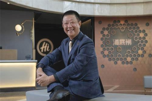 Tỷ phú Zhang Yong