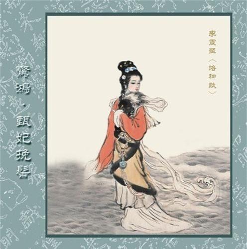 Bi mat my nu khien Tao Thao khat khao chiem huu-Hinh-7
