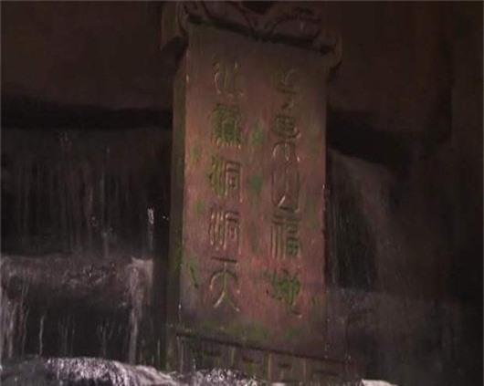 Tây Du Ký: Sự ra đời của Tôn Ngộ Không có phải là điềm báo cho Ngọc Hoàng về tai ương sắp ập đến? - Ảnh 3