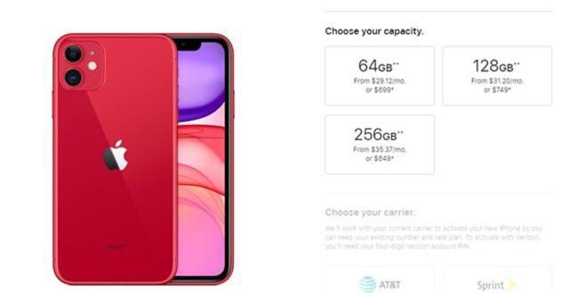 Giá bán chính thức của iPhone 11: Rẻ đến bất ngờ! - Ảnh 2.
