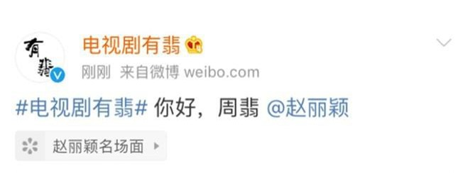 Triệu Lệ Dĩnh xác nhận đi phượt giang hồ với trai trẻ kém 10 tuổi Vương Nhất Bác ở dự án mới Hữu Phỉ - Ảnh 2.