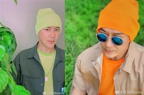 Gương mặt mới của Trần Hạo Dân sau mấy tháng thẩm mỹ.