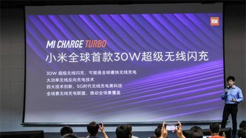 Xiaomi giới thiệu công nghệ sạc không dây 30W đầu tiên trên thế giới