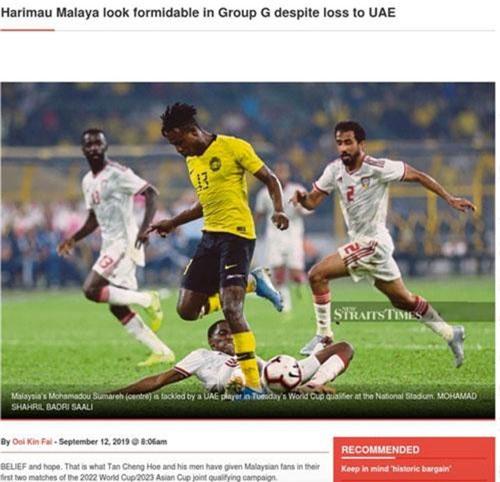 Báo giới Malaysia đánh giá rất cao những gì đội nhà thể hiện trước Indonesia và UAE