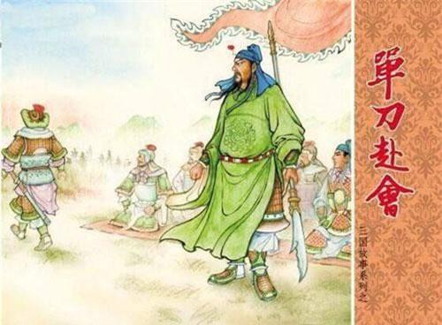 """""""Đơn đao phó hội"""" là điển tích nổi tiếng gắn liền với hình tượng của Quan Vũ. (Tranh minh họa: Nguồn Internet)."""