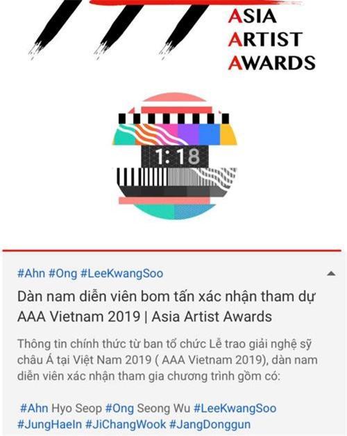 AAA 2019 lỡ tay tung nhầm giờ video line up nam diễn viên