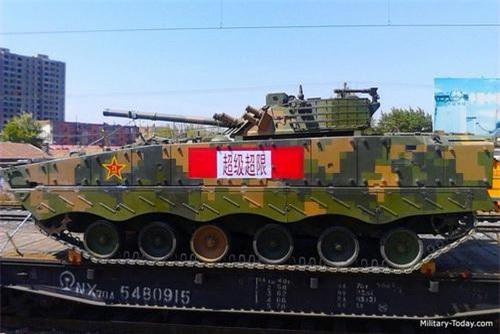 Xe chiến đấu bộ binh ZBD-08. Ảnh: Military Today.