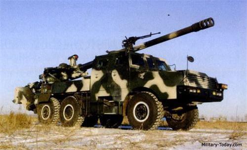 Pháo tự hành bánh lốp SH-1 của Trung Quốc. Ảnh: Military Today.