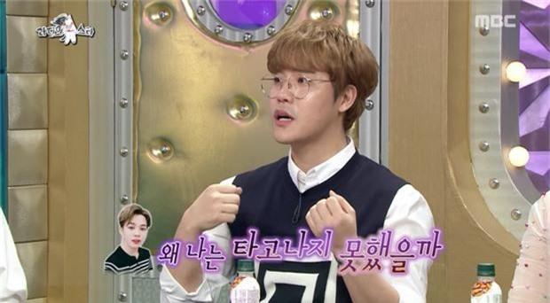 Tính cách thật của 7 thành viên nhóm BTS: Liệu có khiến công chúng vỡ mộng? - Ảnh 31.