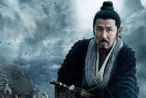 Tạo hình Hán Cao Tổ Lưu Bang trong phim.