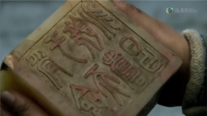 TV Show - Tam quốc diễn nghĩa: Báu vật thời Tam quốc khiến chư hầu thèm khát (Hình 3).