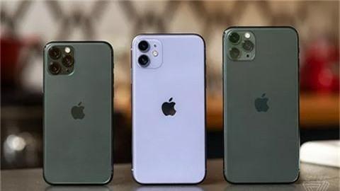 iPhone 11 giảm giá rất mạnh tại Việt Nam