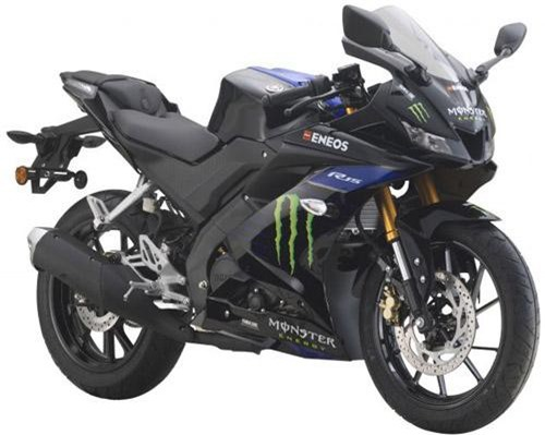 2019 Yamaha YZF-R15 Monster limited edition.