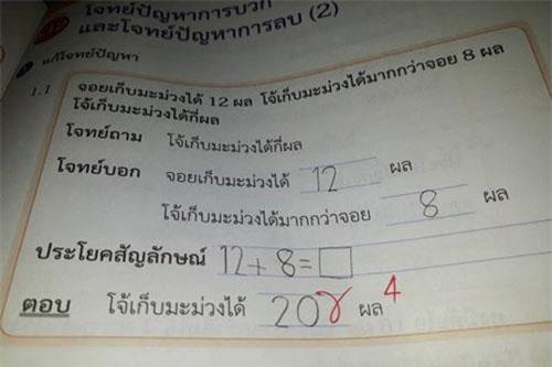 5 bài toán tiểu học gây náo loạn MXH quốc tế, bài cuối 96% học sinh giỏi phải chào thua-1