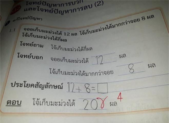 5 bài toán tiểu học gây náo loạn MXH quốc tế, bài cuối 96% học sinh giỏi phải chào thua-3