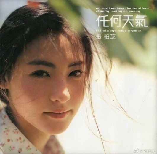 """Nhan sắc khuynh thành thời trẻ của """"mỹ nhân đẹp nhất phim Châu Tinh Trì"""" Trương Bá Chi - Ảnh 2"""