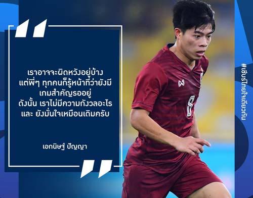 Cầu thủ Thái Lan: 'Việt Nam mạnh, nhưng chúng tôi sẽ lấy 3 điểm'