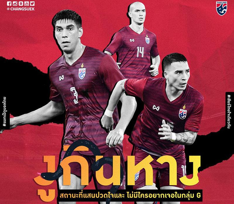 CĐV Thái Lan lo lắng trước trận gặp ĐT Việt Nam