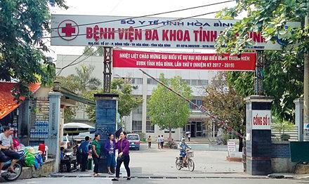 Bệnh viện đa khoa tỉnh Hòa Bình - nơi xảy nhiều sai phạm của nguyên Giám đốc Trương Quý Dương. (Ảnh: Đơn nguyên chạy thận nhân tạo)