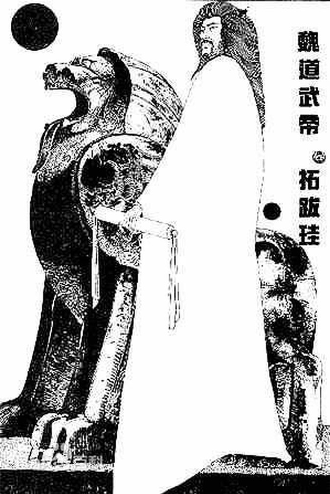 Tham cung bi su chuyen hinh thanh vuong trieu Bac Nguy-Hinh-3