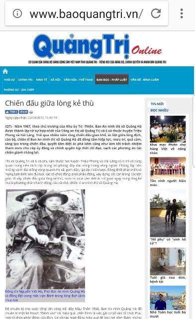 Theo báo Quảng Trị thì không hề có trận đánh nào vào Trung tâm chỉ huy tác chiến Việt-Mỹ ngày 30/3/1969.