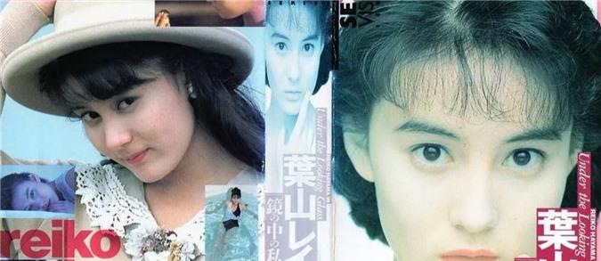 Bất ngờ với mỹ nhân AV Nhật Bản có nhan sắc thời trẻ giống hệt Địch Lệ Nhiệt Ba với 1001 khoảnh khắc bắt lú - Ảnh 3.