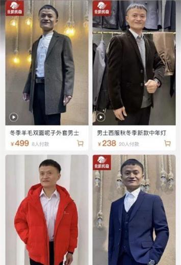 Đóng cửa gian hàng online thuê người mẫu giả Jack Ma - Ảnh 1.