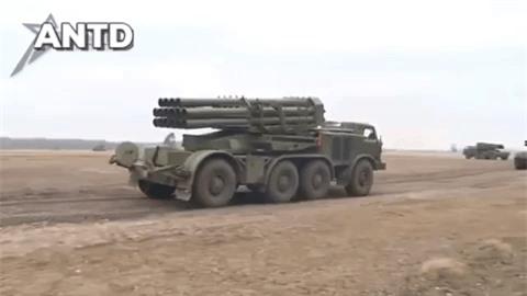 Houthi dung phao phan luc BM-27 na mua dan lam dong minh My khiep via-Hinh-19