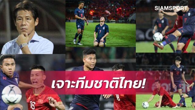 Báo Thái Lan thất vọng, chê đội tuyển Việt Nam... phạm lỗi nhiều - 1