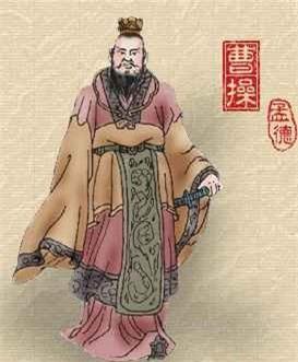 Vi sao Tao Thao that bai e che khi moi Gia Cat Luong?