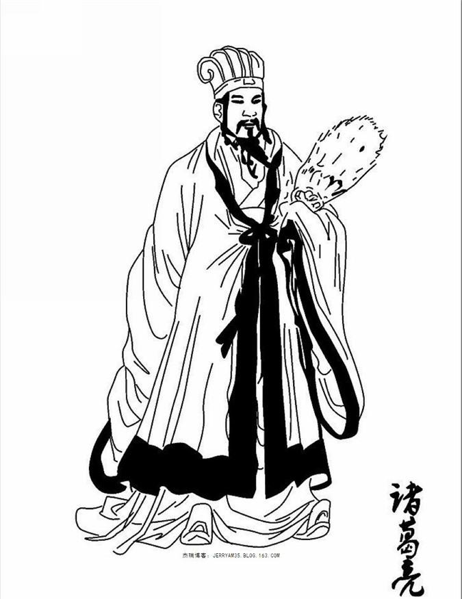 Vi sao Tao Thao that bai e che khi moi Gia Cat Luong?-Hinh-11