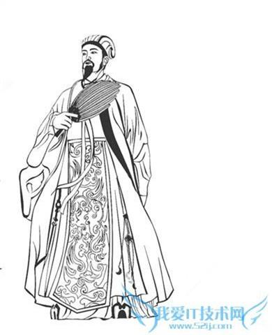 Vi sao Tao Thao that bai e che khi moi Gia Cat Luong?-Hinh-5
