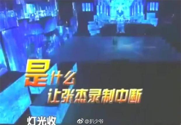 Trước Cao Dĩ Tường, đài truyền hình từng khiến Trương Kiệt suýt chết ngạt, hủy cả khuôn mặt  - Ảnh 3.