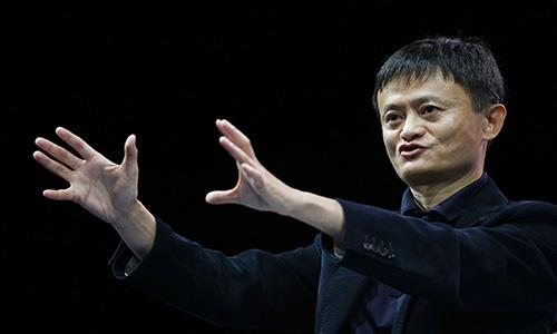 Jack Ma rút lui khỏi vị trí chủ tịch Alibaba ở tuổi 55. Ảnh: Getty.