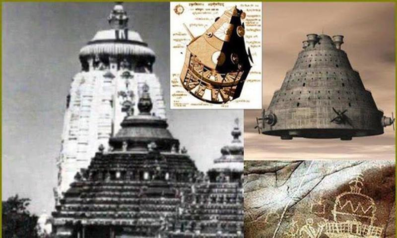 UFO đã được đề cập trong bản viết tiếng Phạn của Ấn Độ có từ 6.000 năm trước.