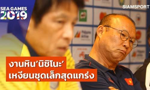 Báo Thái ghen tị với thành công của HLV Park Hang Seo và bóng đá Việt Nam