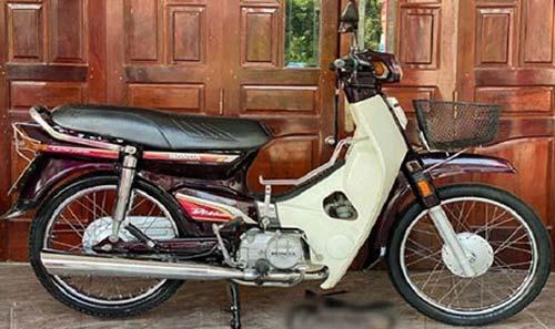 Honda Dream II.