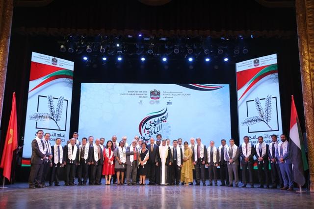 Các đại biểu tham dự lễ kỷ niệm