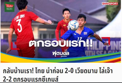 Báo Thái Lan nổi giận khi U22 Thái Lan bị loại ở SEA Games