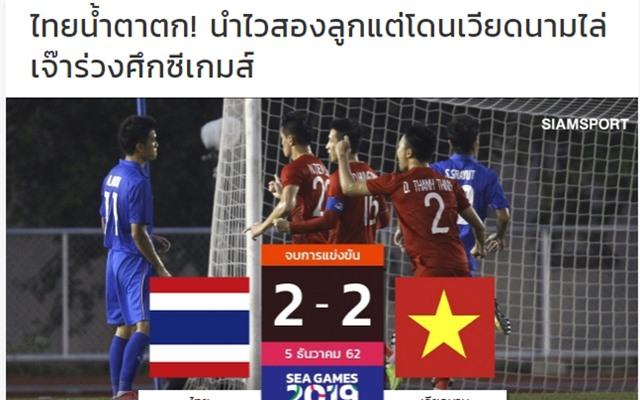 Báo Thái Lan nổi giận khi U22 Thái Lan bị loại ở SEA Games - 2