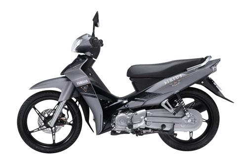 Bảng giá xe số Yamaha tháng 12/2019: Ưu đãi 'khủng'