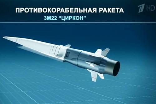 Trung Quốc cho rằng 3M22 Zircon chỉ là bản sao của DF-17. Ảnh: Kênh 1 truyền hình Nga.